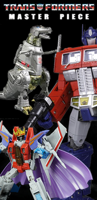 Transformers Masterpiece figures ad